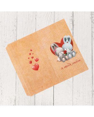 Обёртка для шоколада «Влюбленный зайки» 18.2 × 15.5 см арт. СМЛ-120982-1-СМЛ0004004764