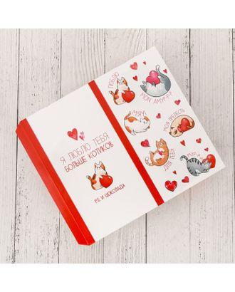 Обёртка для шоколада «Котики», 18.2 × 15.5 см арт. СМЛ-120984-1-СМЛ0004004766