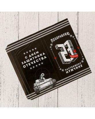 Обертка для шоколада «23 февраля», 18.2 x 15.5 см арт. СМЛ-120992-1-СМЛ0004004779