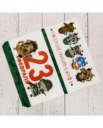 Обертка для шоколада «День защитника Отечества», 18.2 x 15.5 см арт. СМЛ-120993-1-СМЛ0004004790