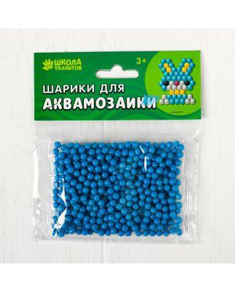 Шарики для аквамозаики, набор 500 шт, цвет темно-коричневый арт. СМЛ-24028-20-СМЛ4008509
