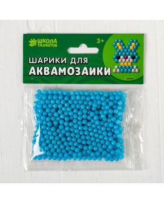 Шарики для аквамозаики, набор 500 шт, цвет темно-коричневый арт. СМЛ-24028-22-СМЛ4008514