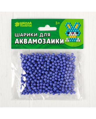 Шарики для аквамозаики, набор 500 шт, цвет темно-коричневый арт. СМЛ-24028-4-СМЛ4008516