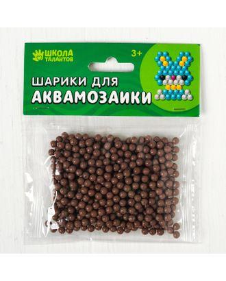 Шарики для аквамозаики, набор 500 шт, цвет темно-коричневый арт. СМЛ-24028-5-СМЛ4008517