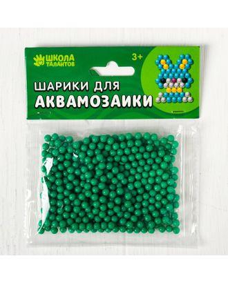 Шарики для аквамозаики, набор 500 шт, цвет темно-коричневый арт. СМЛ-24028-6-СМЛ4008518