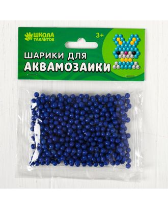 Шарики для аквамозаики, набор 500 шт, цвет темно-коричневый арт. СМЛ-24028-7-СМЛ4008519