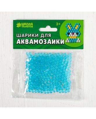 Шарики для аквамозаики, полупрозрачные, набор 250 шт арт. СМЛ-24029-4-СМЛ4008526