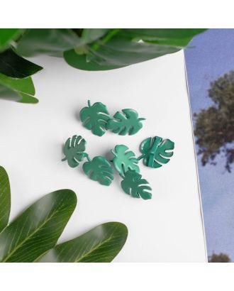 "Брадсы для скрапбукинга ""Пальмовые листья"" набор 20 шт 0,8х1,7х1,4 см арт. СМЛ-18553-1-СМЛ4053713"