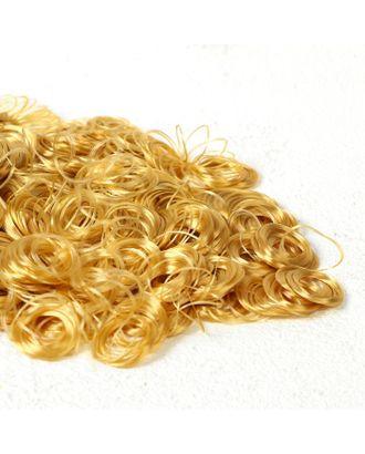 """Волосы для кукол """"Кудряшки"""" 70 г, размер завитка: 1 см, цвет D708 арт. СМЛ-18682-1-СМЛ4062819"""
