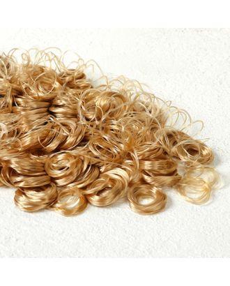 """Волосы для кукол """"Кудряшки"""" 70 г, размер завитка: 1 см, цвет D7142 арт. СМЛ-18685-1-СМЛ4062822"""