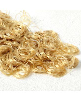 """Волосы для кукол """"Кудряшки"""" 70 г, размер завитка: 1 см, цвет D7148 арт. СМЛ-18686-1-СМЛ4062823"""
