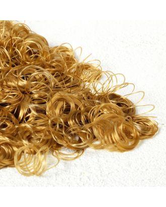 """Волосы для кукол """"Кудряшки"""" 70 г, размер завитка: 1 см, цвет D741 арт. СМЛ-18690-1-СМЛ4062827"""