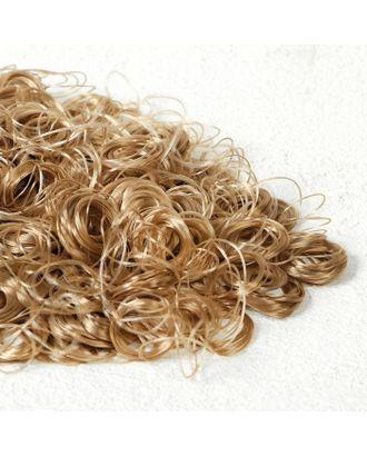 """Волосы для кукол """"Кудряшки"""" 70 г, размер завитка: 1 см, цвет D001 арт. СМЛ-18696-1-СМЛ4062833"""