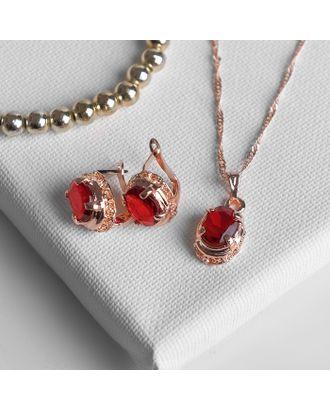 """Гарнитур 2 предмета: серьги, кулон """"Эдель"""" овал совершенство, цвет красный в золоте арт. СМЛ-18782-1-СМЛ4070800"""