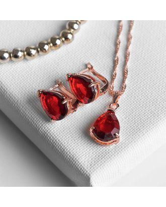 """Гарнитур 2 предмета: серьги, кулон """"Эдель"""" капля идеал, цвет красный в золоте арт. СМЛ-18787-1-СМЛ4070805"""