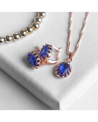 """Гарнитур 2 предмета: серьги, кулон """"Эдель"""" овал кружево, цвет синий в золоте арт. СМЛ-18789-1-СМЛ4070807"""