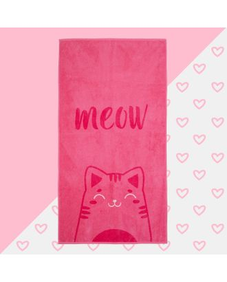 "Полотенце махровое ""Meow"" 70х130 см, 100% хлопок, 420гр/м2 арт. СМЛ-18867-1-СМЛ4071664"