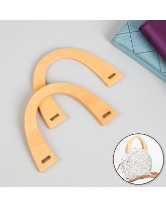 Ручки для сумки деревянные, 11х16,5 см арт. СМЛ-24358-1-СМЛ4089187