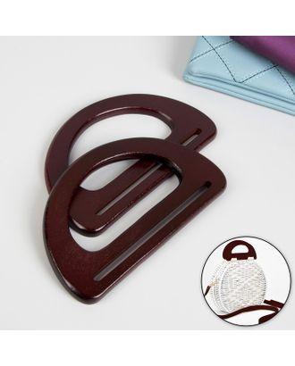 Ручки для сумки деревянные, 10х18 см арт. СМЛ-24359-1-СМЛ4089190
