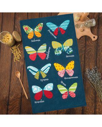 """Полотенце кух.""""Доляна"""" Радужные бабочки 35х60 см, 100% хл, 160г/м2 арт. СМЛ-19196-1-СМЛ4094265"""