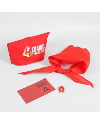 Набор пионера «Салют-пионерия», пилотка, галстук, удостоверение, значок арт. СМЛ-125505-1-СМЛ0004132580