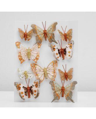 Декор бабочка МИКС арт. СМЛ-27158-1-СМЛ4135601