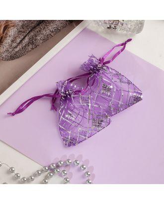 """Мешочек подарочный """"Ромбы"""" 7*9, цвет тёмно-фиолетовый с серебром арт. СМЛ-27270-1-СМЛ4147840"""