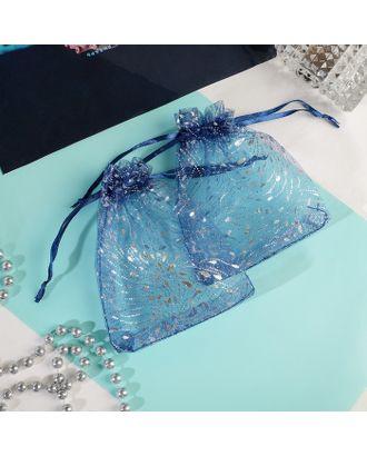 """Мешочек подарочный """"Фиеста"""" 10*12, цвет синий с серебром арт. СМЛ-27275-1-СМЛ4147845"""