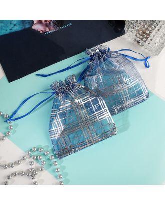 """Мешочек подарочный """"Клетка"""" 10*12, цвет с синий с серебром арт. СМЛ-27286-1-СМЛ4147856"""