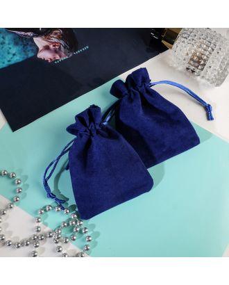 """Мешочек бархатный """"Классика"""", 9*12, цвет голубой арт. СМЛ-29286-3-СМЛ4147866"""