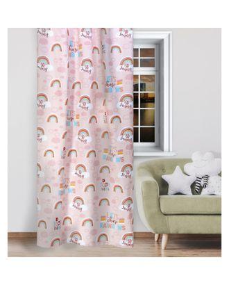 """Штора """"Этель"""" Pink Rainbow, 145*260 см, 100% хлопок арт. СМЛ-27383-1-СМЛ4155752"""