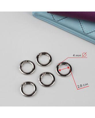 Кольцо-карабин плоский д.2см, 4мм, 5шт арт. СМЛ-29328-2-СМЛ4157010