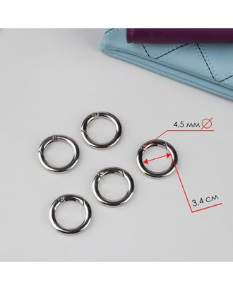 Кольцо-карабин плоский д.2,5см, 4,5мм, 5шт арт. СМЛ-29327-2-СМЛ4157012