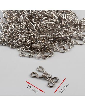 Крючок одежный №4 р.1,3х2,1 см арт. СМЛ-29322-1-СМЛ4157275