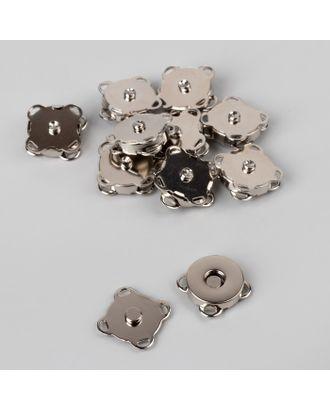Кнопки магнитные пришивные д.1,4см, 10шт арт. СМЛ-29398-1-СМЛ4171732