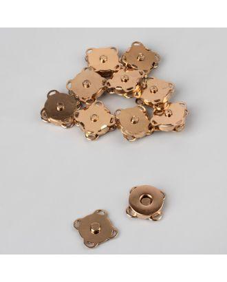 Кнопки магнитные пришивные д.1,4см, 10шт арт. СМЛ-29398-2-СМЛ4171733