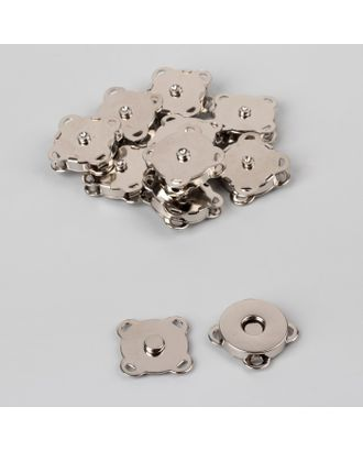 Кнопки магнитные пришивные д.1,8см, 10шт арт. СМЛ-29399-2-СМЛ4171734
