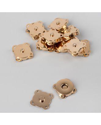 Кнопки магнитные пришивные д.1,8см, 10шт арт. СМЛ-29399-1-СМЛ4171735