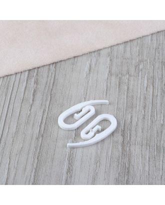 Крючок для штор «Улитка», 3 × 2,1 × 0,2 см, цвет белый арт. СМЛ-31008-1-СМЛ4220582