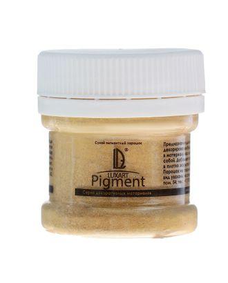 Декоративный пигмент LUXART Pigment 25 мл/6 г, жёлтый арт. СМЛ-114355-1-СМЛ0004231498