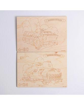 Досочки для выжигания «Боевая техника» арт. СМЛ-31607-1-СМЛ4239522