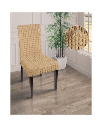 Чехлы на стулья трикотаж антик жатка, п/э100% арт. СМЛ-31611-1-СМЛ4241666