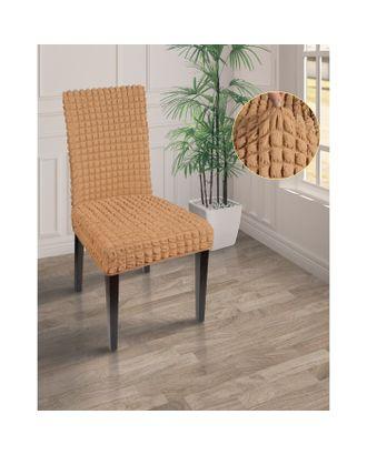 Чехлы на стулья трикотаж жатка, цв янтарь  п/э100% арт. СМЛ-31615-1-СМЛ4241670