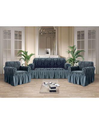 Чехол для мягкой мебели 3-х предметный с оборкой трикотаж жаккард, цв синий 100% п/э арт. СМЛ-31617-1-СМЛ4241673