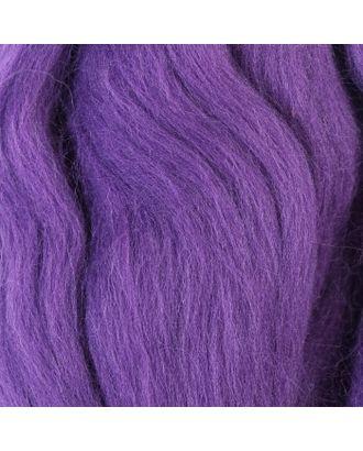 Шерсть для валяния 100% тонкая шерсть 50гр (78-фиолетовый) арт. СМЛ-31774-1-СМЛ4249124