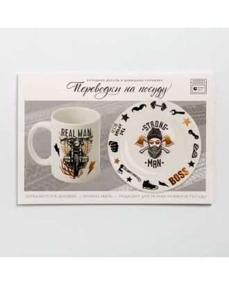 Переводки на посуду (холодная деколь) «Настоящий мужчина», 21 × 29,7 см арт. СМЛ-31939-1-СМЛ4254140