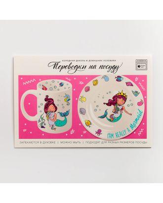Переводки на посуду (холодная деколь) «Русалка», 21 × 29,7 см арт. СМЛ-31940-1-СМЛ4254141