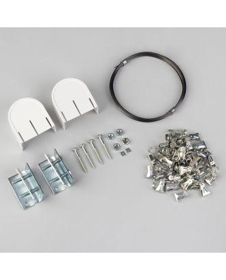 Карниз - струна с металлическими зажимами - 60 шт L=10м цвет белый арт. СМЛ-32331-1-СМЛ4261273