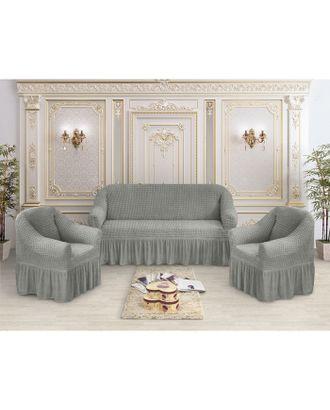 Чехол для мягкой мебели 3-х предметный трикотаж жатка, цв серебро 100% п/э арт. СМЛ-33340-1-СМЛ4292655