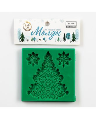 Молд для творчества «Новогодняя елка», 8 × 8 см арт. СМЛ-108443-1-СМЛ0004309058